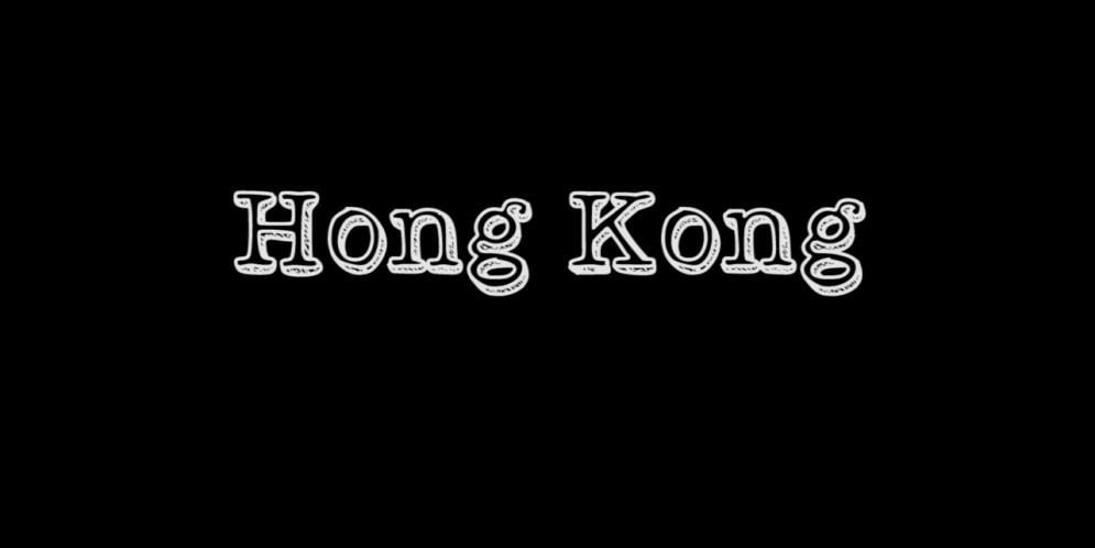 Hong Kong (image à la une)