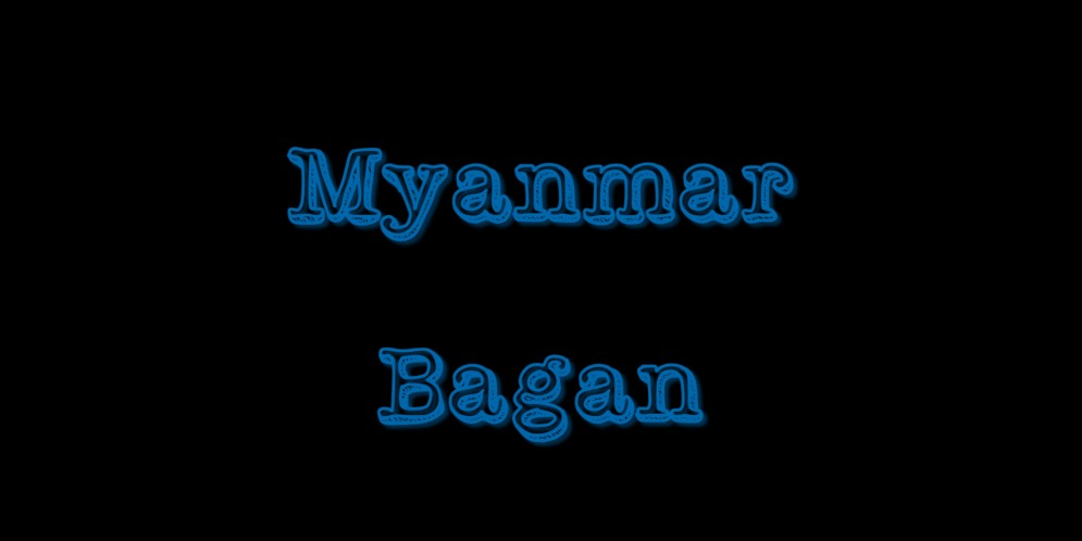 Image Bagan